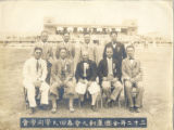 Springfield Men in China